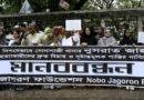 Protestas por mujer quemada tras denunciar acoso